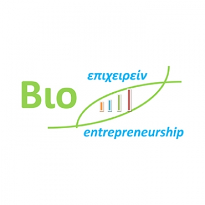 M.Sc. in Bioentrepreneurship I GREECE